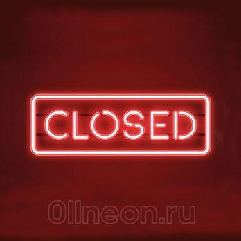 Неоновая вывеска Closed