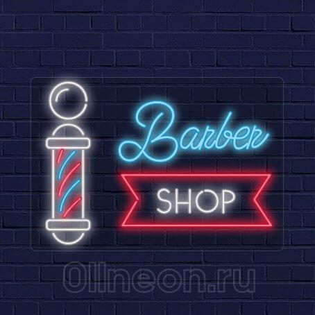 Неоновая вывеска барбер шоп