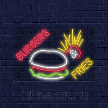 Неоновая вывеска Бургер и фри