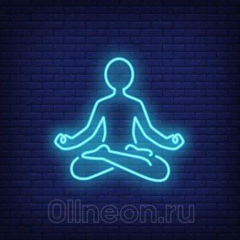 Неоновая вывеска для интерьера йога