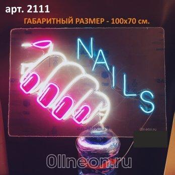 neonovaya-vyveska-nails