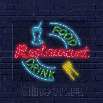 Неоновая вывеска ресторан