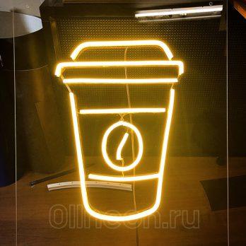 Неоновая вывеска кофейный стакан