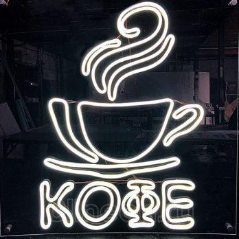 Вывеска из гибкого неона кофе
