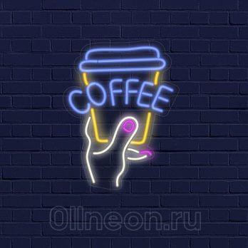 Неоновая вывеска кофе с собой
