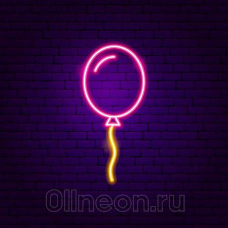Неоновый светильник Шарик