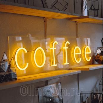 neonovaya-viveska-coffee
