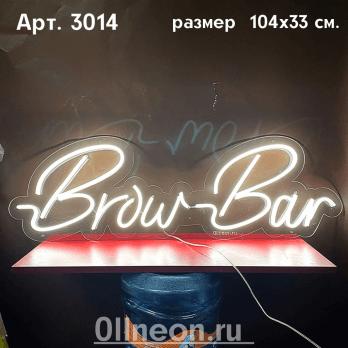 neonovaya-viveska-brow-bar