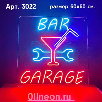 neonovaya-viveska-bar